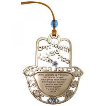 "JUDAICA - 4"" X 3.5"" PEWTER HAMSA WITH HOME BLESSING WITH EVIL EYE FISH GARLIC"