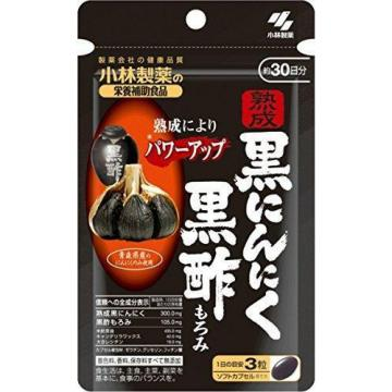 Dietary Supplement Aged Black Garlic Black Vinegar Mash 90 Grains of Kobayashi