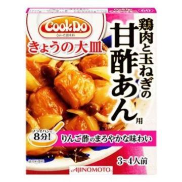 Ajinomoto, Cook Do, Kyo no Ozara, Today's Special Series, Easy Cooking Seasoning