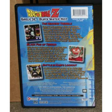Dragon Ball Z Garlic Jr. Black Water Mist DVD