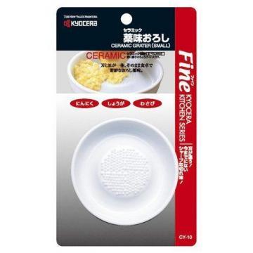 New Kyocera Small Ceramic Grater White Sharp Wasabi Garlic Ginger Import Japan
