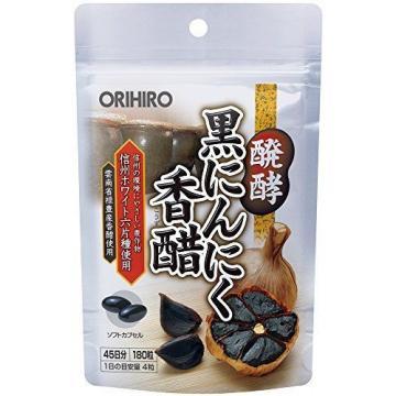 ORIHIRO fermented black garlic Kosu 180 grain