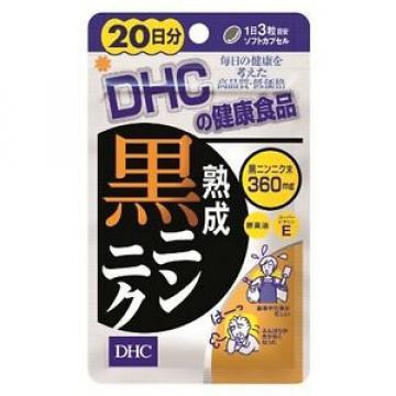 DHC Black Garlic Supplement 20 days 60 tablets Japan Import