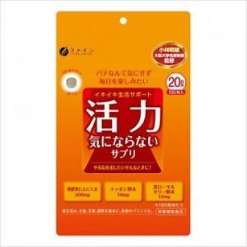 Fine Japan katsuryoku kininaranai supplement stamina garlic suppon royal jelly