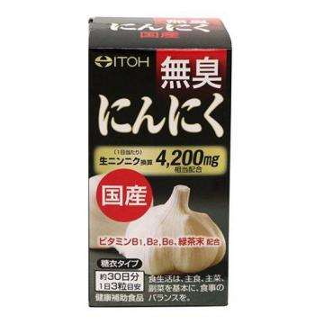 Ito Chinese Medicine Pharmaceutical Domestic Odorless Garlic About 30 Days New /