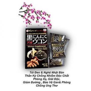 Black Garlic &Turmeric MADE IN JAPAN SPECIAL DEAL- BUY 12 GET 5 FREE- LOT OF 17
