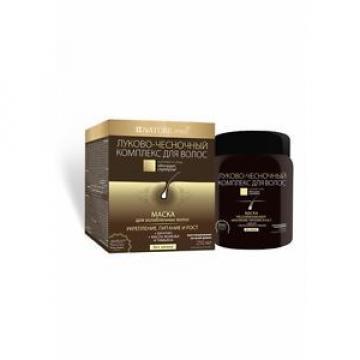Hair Mask Weakened Dry Damaged Onion&Garlic Extract Keratin Oils 250ml