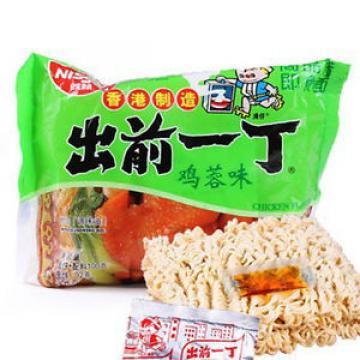 Nissin Bag Noodle – Chicken & Garlic - 10 Packs