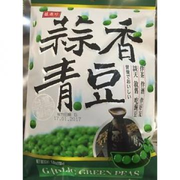TF Garlic Green Peas 150g (Pack of 2 Packs)