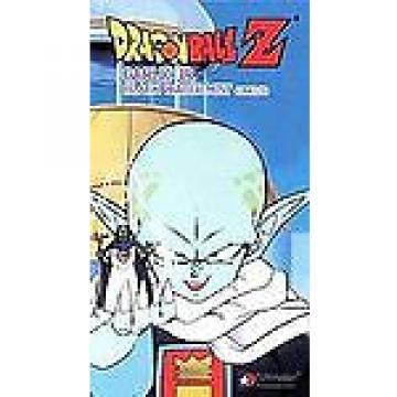 Dragonball Z, Vol. 29: Garlic Jr. Black Water Mist (Uncut) [VHS] by