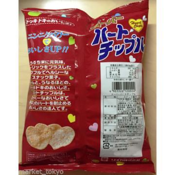 """Heart Chiple"", Heart Shaped Rice Cracker, Garlic flavor, Japanese snack, 63g"