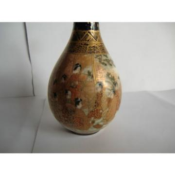 Satsuma Garlic Bulb Shaped Bottle/ Vase - Satsuma Mark Six Character Mark