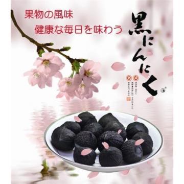 Single Clove Black Garlic No additives,100% Naturally Fermented 1800g (3.96 lb+)